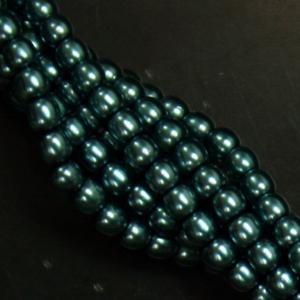 Czech Glass Pearl 2mm