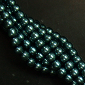 Czech Glass Pearl 2mm