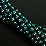 Czech glass pearls, 2mm Cerulean, 24646